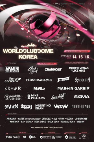 BCB WCD Korea 2018_Phase-2-lineup-poster